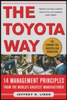 toyota_way_book